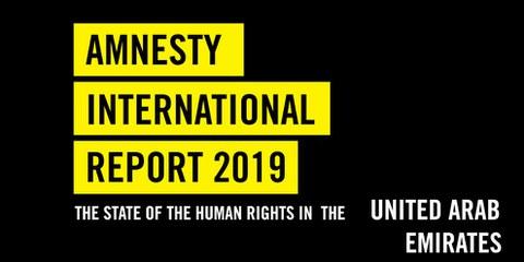 Rapport annuel Émirats arabes unis 2019
