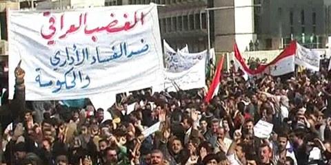 En 2011, cinq civils ont été tués lors d'une manifestation pacifique à Mosul. © DR