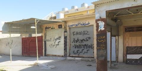 Village de Zummar en Iraq. Amnesty appelle les autorités à mettre en place immédiatement un moratoire officiel sur les exécutions, dans la perspective de l'abolition de la peine capitale. © Amnesty International