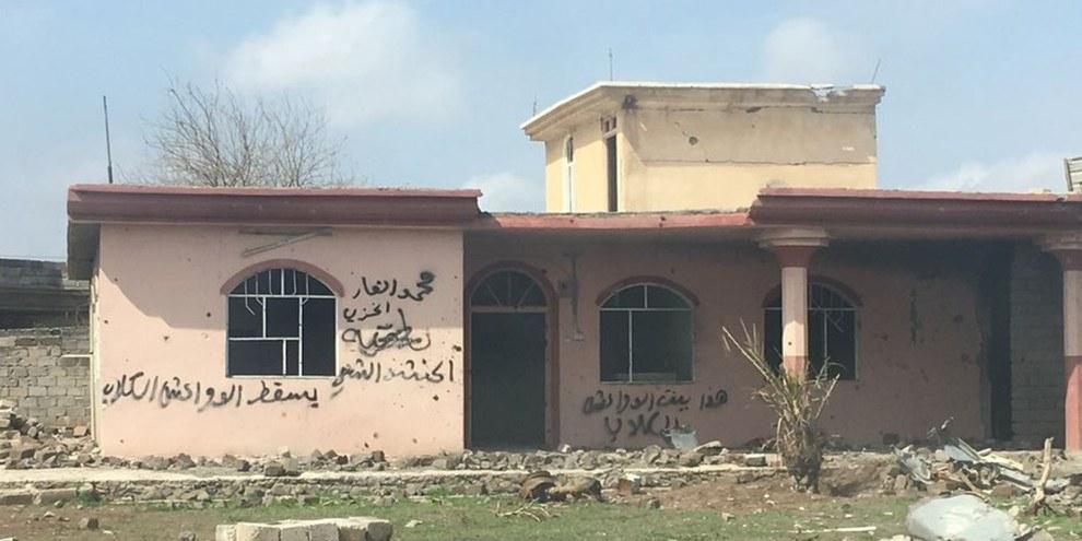 Maison détruite à Hammam al-Alil  © Amnesty International