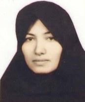 sakineh_web.jpg