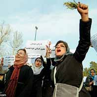 130618_iran_women_rights.jpg