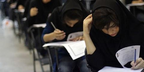 Des mesures ont été introduites afin de limiter le nombre de femmes dans les universités. © Hanif Shoaei/Demotix