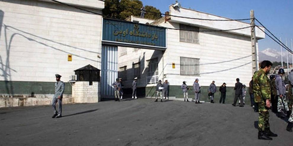 Dans la prison d'Evin, des prisonniers ont subi des brutalités et des mauvais traitement. © Ehsan Iran