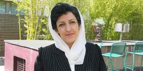 Narges Mohammadi © Amnesty International
