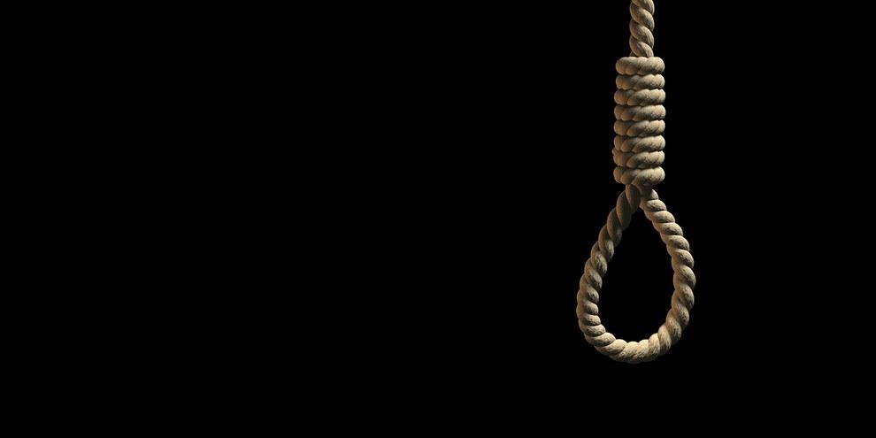 Zeinab Sekaanvand avait 17 ans lorsqu'elle a été arrêtée en février 2012 pour le meurtre de son mari, qu'elle avait épousé à l'âge de 15 ans. © Orla 2011/Shutterstock.com