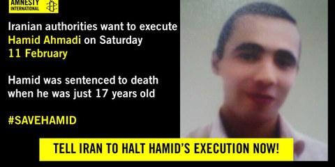 Hamid Ahmadi ne va pas être exécuté