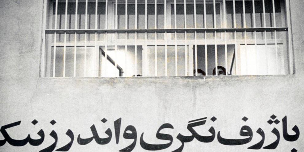 Dans la seule prison d'Evin, à Téhéran, les autorités ont enregistré 423 nouveaux détenus entre le 31 décembre 2017 et le 1er janvier 2018.  Nombre d'entre eux seraient enfermés dans des cellules surpeuplées, dans une section spéciale dite de «quarantaine» de la prison d'Evin, qui est prévue pour 180 personnes seulement. © Amnesty International