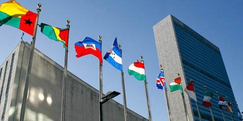 Bientôt un nouveau drapeau devant le siège des Nations unies ? © UN Photo/Milton Grant