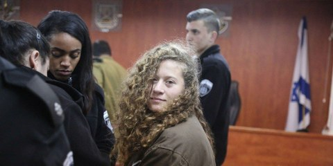 Ahed Tamimi au tribunal. © Issam Rimawi/Anadolu Agency/Getty Images