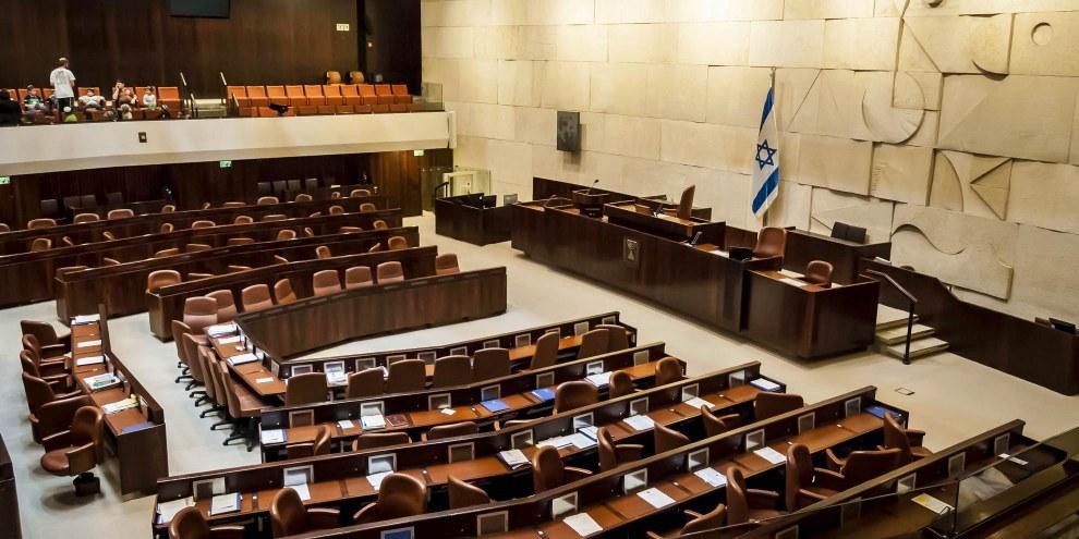 Les députés palestiniens à la Knesset sont soumis à diverses restrictions. Sur la photo, la salle plénière de la Knesset. ©Roman Yanushevsky / shutterstock.com