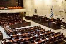 Des mesures discriminent les Palestiniens élus au Parlement