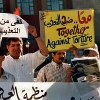 130221_maroc_torture_article.jpg
