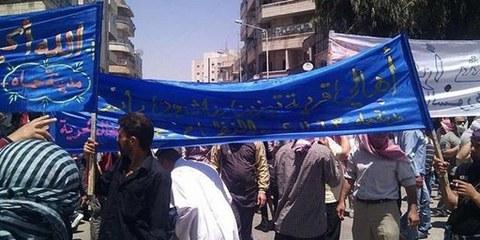 Les arrestations de militants se multiplient en Syrie. © Demotix / LCCSyria