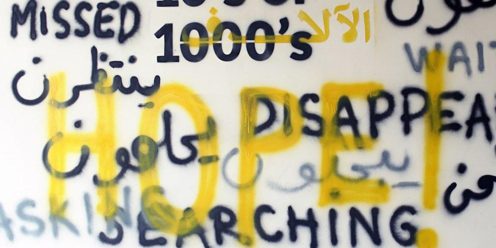 D'après le Réseau syrien des droits de l'homme (SNHR), 75'000 personnes ont été victimes de disparitions forcées aux mains du gouvernement syrien depuis 2011. © Amnesty International