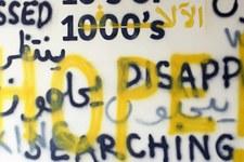 Syrie: les dizaines de milliers de disparus ne doivent pas sombrer dans l'oubli