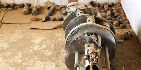 Les restes de sous-munitions d'une bombe aérienne britannique, à Hajjah dans le nord du Yémen. © Amnesty International