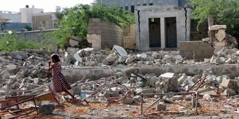 Une école pour filles à Al Hudaydah détruite par une roquette de la coalition menée par l'Arabie Saoudite. © Amnesty International