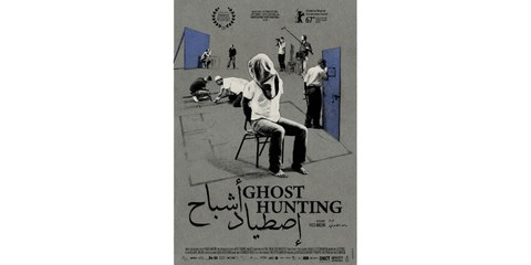 Affiche du film Ghost hunting.