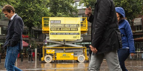 Action contre la pratique de la détention administrative d'Amnesty à La Haye. © Marieke Wijntjes/Amnesty International