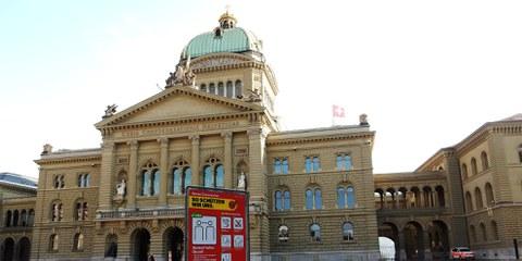 Le Palais fédéral durant la pandémie de COVID-19 © Wikimedia Commons