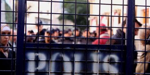 Défenseurs des droits humains menacés