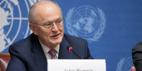 Résolution du Conseil des droits de l'homme de l'ONU