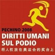 """""""Pechino 2008: diritti umani sul podio"""""""
