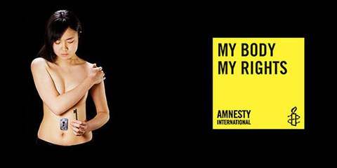 Campagna  My Body, My Rights. © Amnesty International (Artist: Hikaru Cho / Photo: Jim Marks)