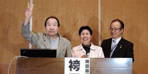 Dopo quasi mezzo secolo nel braccio della morte, il pugile giopponese Iwao Hakamada è uscito di prigione | © Amnesty International
